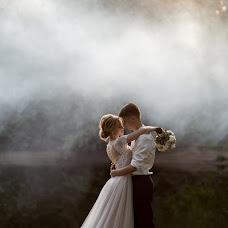 Wedding photographer Yuliya Loginova (YuLoginova). Photo of 08.11.2018