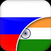 Russian-Malayalam Translator