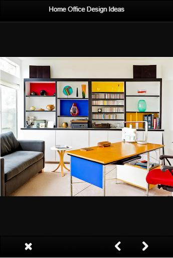 家庭辦公室裝飾的想法