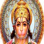 Bengali Hanuman Chalisa Audio