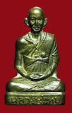 พระปั้มรูปหลวงพ่อทบ วัดชนแดน รุ่นโดดร่ม เนื้อทองเหลือง ปี 2500