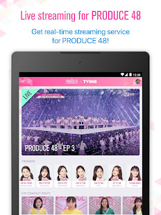TVING Global for PRODUCE 48 for PC-Windows 7,8,10 and Mac