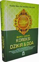 Buku Induk Koreksi Dzikir dan Doa | RBI