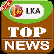 All Sri Lanka Newspapers   LK News Radio TV App Report on Mobile