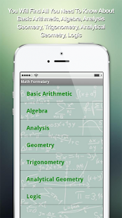 Math Formulary- screenshot thumbnail