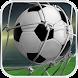 アルティメットサッカー Ultimate Football - Androidアプリ