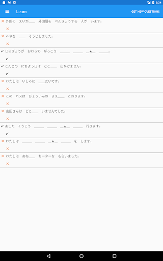 Smart JLPT N5 Grammar  screenshots 8