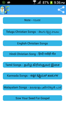 All Christian Songs - screenshot