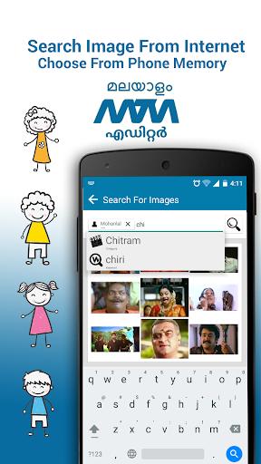 Malayalam Text & Image Editor v4.40 [Unlocked]