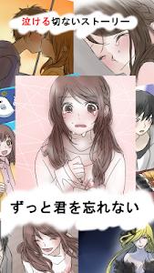 【泣ける育成ゲーム】シークレットアップル〜彼女の秘密〜 screenshot 0