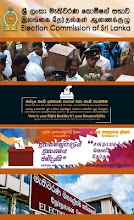 Election Commission of Sri Lanka screenshot thumbnail