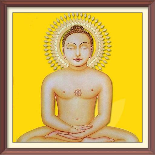Bhaktamar Stotra  - Powerful Jain mantra for peace 1.66 screenshots 2