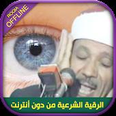 Ruqia Abdelbasset Abdessamad