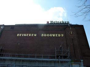 Photo: Home of Heineken