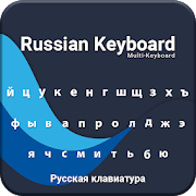 Russian Keyboard 2019: Russian Keypad
