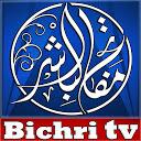Bichri TV for Android TV APK