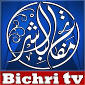 Bichri TV for Android TV