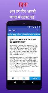 Newsdash ( Sample app for publishers) - náhled