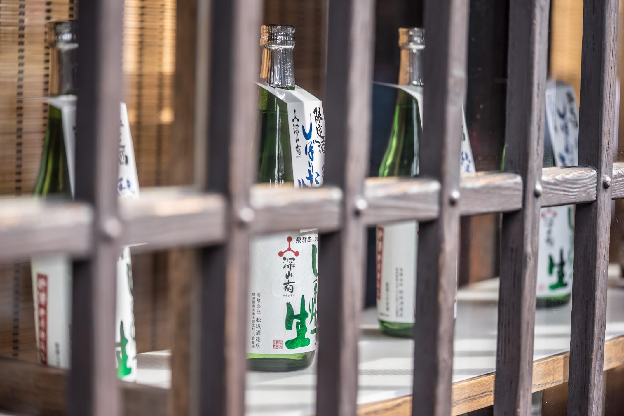 飛騨高山 さんまち 酒蔵