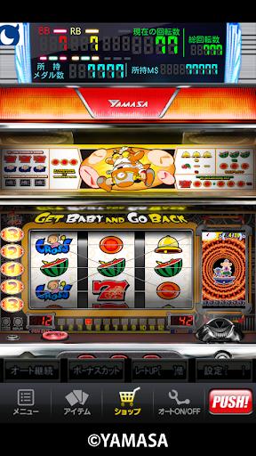 玩免費博奕APP|下載[モバ7]タイムクロス app不用錢|硬是要APP