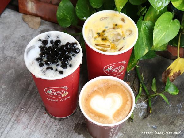 馜的咖啡Need Cafe