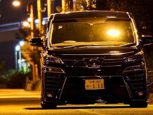 ヴェルファイア AGH30W 後期 Z-Gエディションのカスタム事例画像 あいうえ太田さんの2020年09月14日11:18の投稿