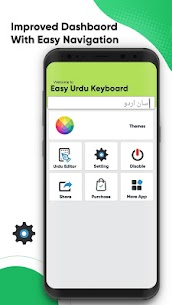 Easy Urdu Keyboard 2020 – اردو – Urdu on Photos 6