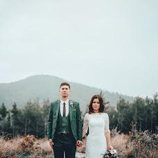 Wedding photographer Sergey Vinnikov (VinSerEv). Photo of 21.10.2018