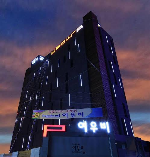 Yeoubi Hotel
