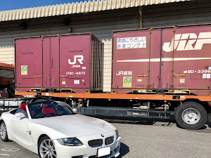 Z4 ロードスター  E85 2008yのカスタム事例画像 りゅうさんの2019年01月23日11:47の投稿