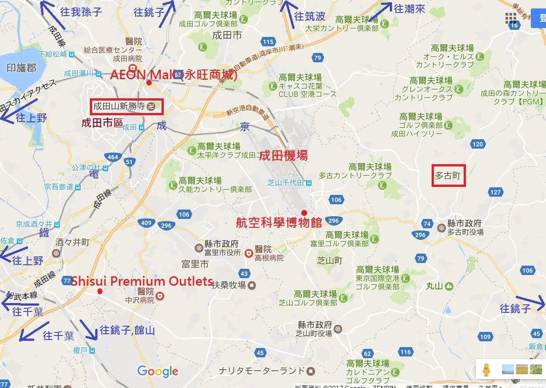 成田轉機旅遊項目地圖示意