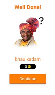 Guess Marathi Actors for PC-Windows 7,8,10 and Mac apk screenshot 2