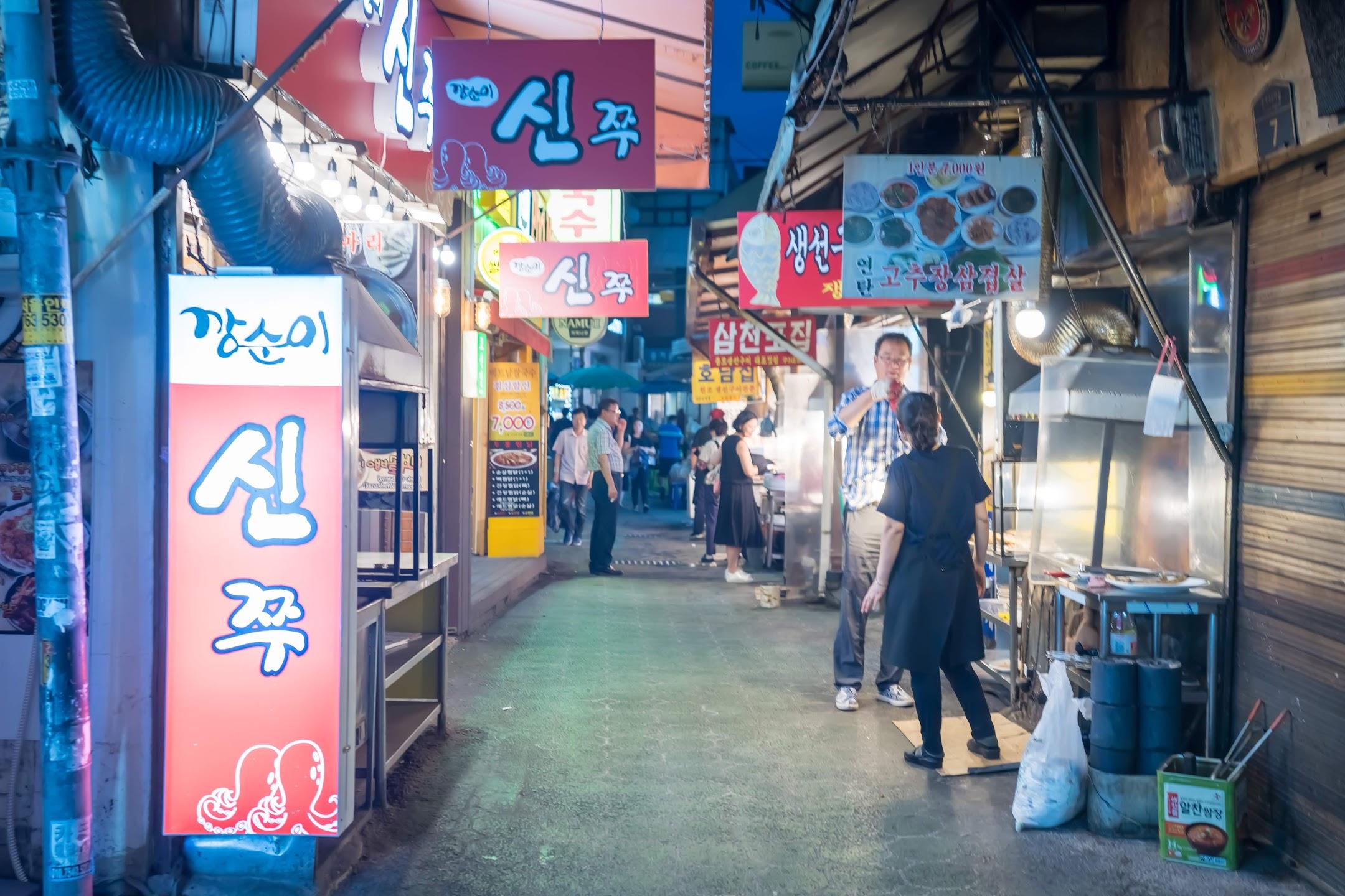 Seoul Dongdaemun Dakhanmari Alley