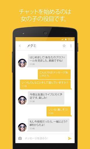 免費下載生活APP|Bumbleアプリ app開箱文|APP開箱王