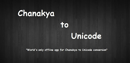 Chanakya to unicode converter: (Offline) - Apps on Google Play