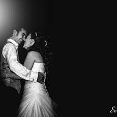 Wedding photographer Eva Del Pozo (delpozo). Photo of 14.06.2015