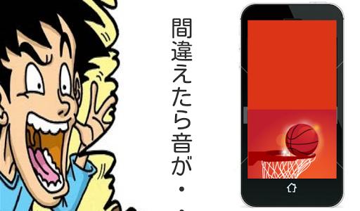 玩娛樂App|黒子検定 For黒子のバスケ!女子ファン!アニヲタ!免費|APP試玩