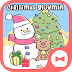 Holiday Wallpaper Christmas Snowman Theme APK