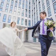 Wedding photographer Nelli Musina (MusinaNelly). Photo of 25.08.2018