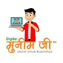 Digital Muneem Ji - Learn Tally Prime With GST icon