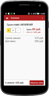 Тайна вкуса- screenshot thumbnail