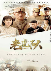 A Gallant Army China Drama