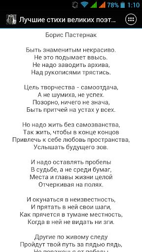самые лучшие стихи в мире топ квартира двухквартирном кирпичном