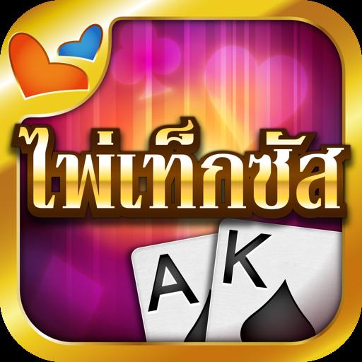 ไพ่เท็กซัสร่ำรวย-เกมไพ่ game (apk) free download for Android/PC/Windows