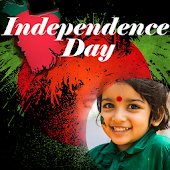 Independence Day Of Bangladesh Photo Frame