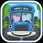 Колеса у автобуса крутятся icon