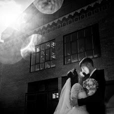 Wedding photographer Aleksey Koza (Halk-44). Photo of 15.04.2018