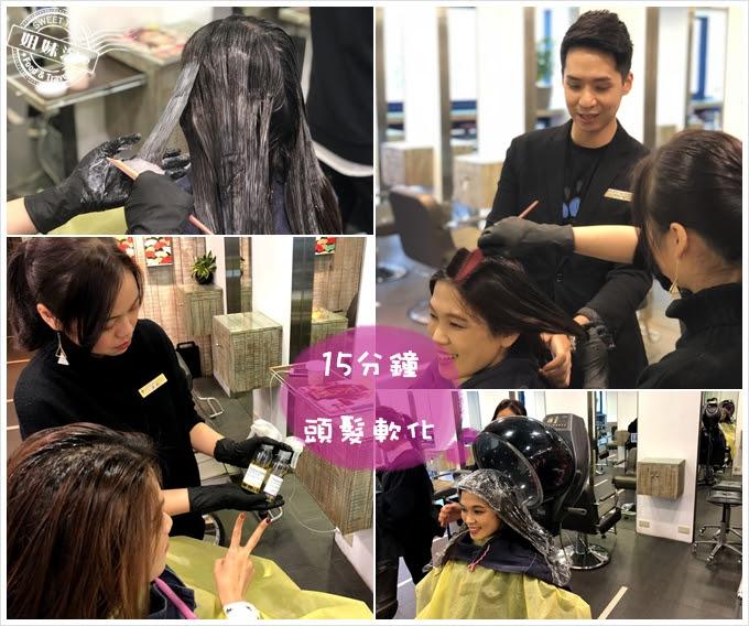 PLUUS頭髮軟化