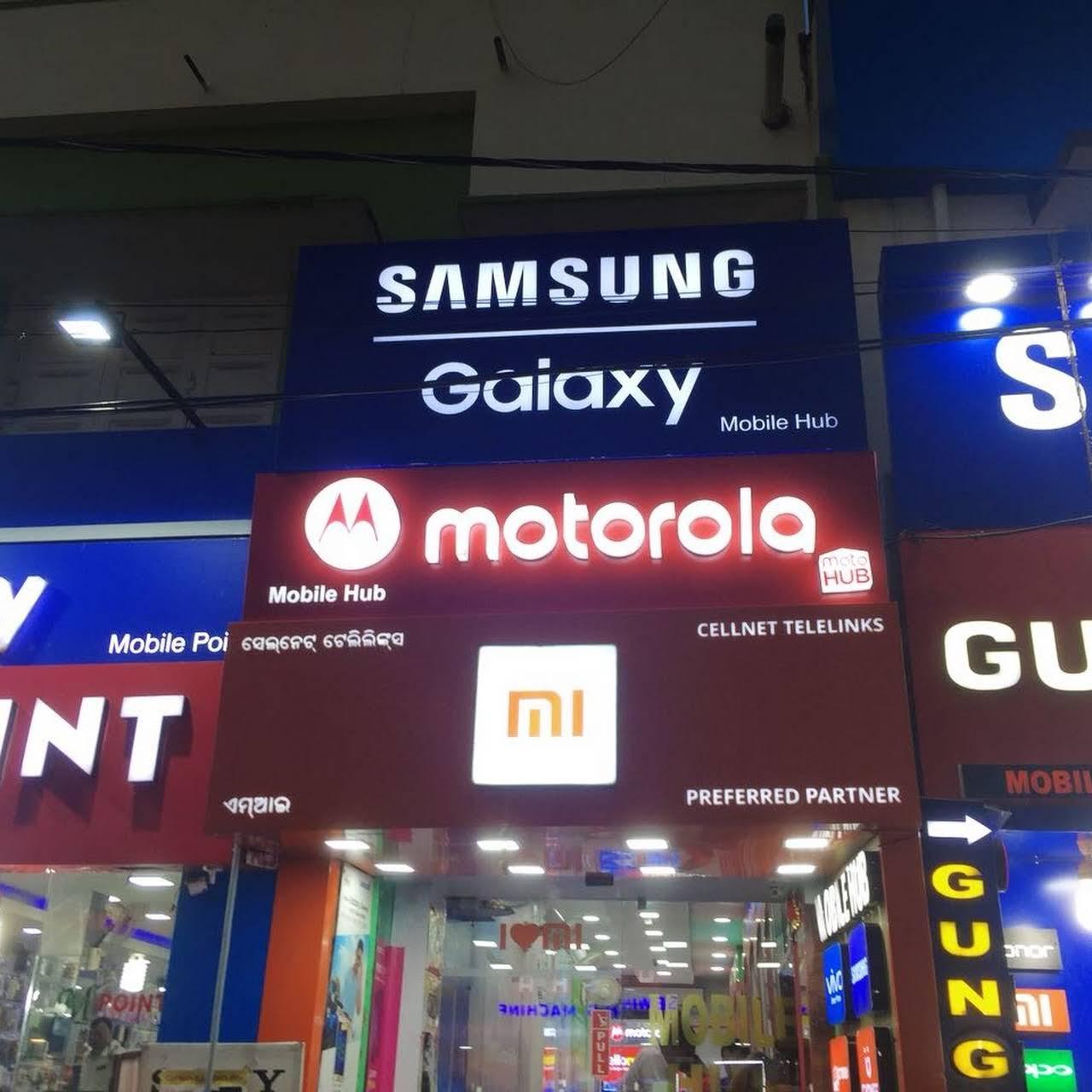 Lenovo Mobile Service Centre, Hara Agency,Bhubaneswar