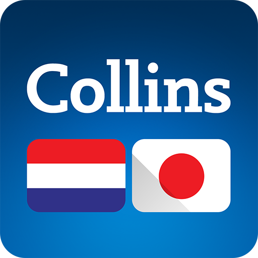 Collins Japanese<>Dutch Dictionary Icon